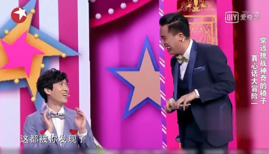 常遠:宋小寶的表演非常有自己的色彩:損色!小寶都快笑抽了!