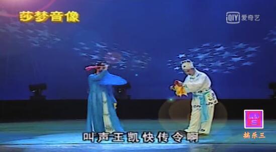 傳統二人轉《劉金定觀星》韓子平董偉演唱,正宗東北老戲